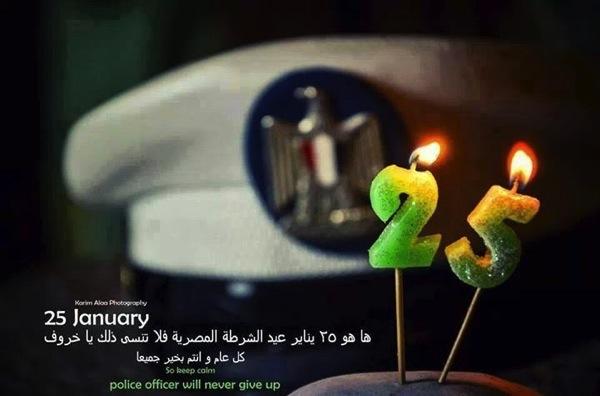 25Jan=Police Day