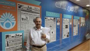 Mr. Hamza Olayyan, Chief of the Information Center at al-Qabas daily (est. 1972).
