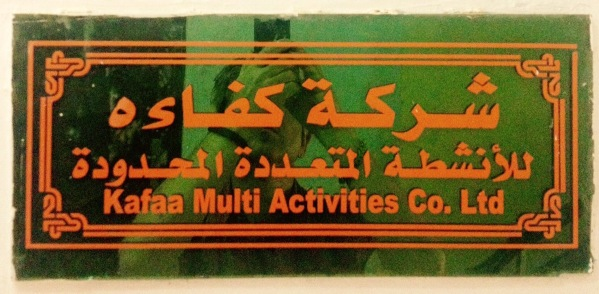 MultiActivities