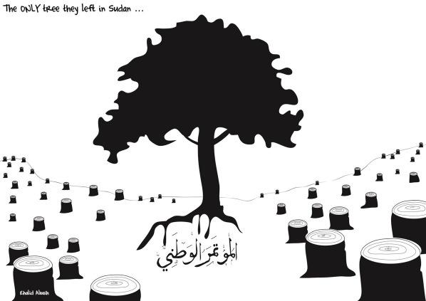 https://www.facebook.com/KhalidAlbaih/photos/a.234762049873663.82267.198564773493391/1139328959416963/?type=1