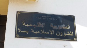The state's extended arm in the religious sphere. The signpost of the regional office of the Moroccan kingdom's Ministry of Religious Endowments and Islamic Affairs in Salé, a town in the vicinity of Rabat, May, 2014.
