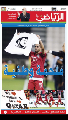 Al Raiyya Sweet Victory Under The Blockade Al Arab Your Image Is Engraved In Our Hearts Tamim The Glorious With You Qatar